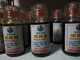圣钓仕鲤鱼促食剂使用介绍