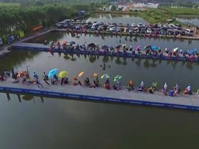 上海速拔垂钓用品研发基地举行大型钓鱼比赛